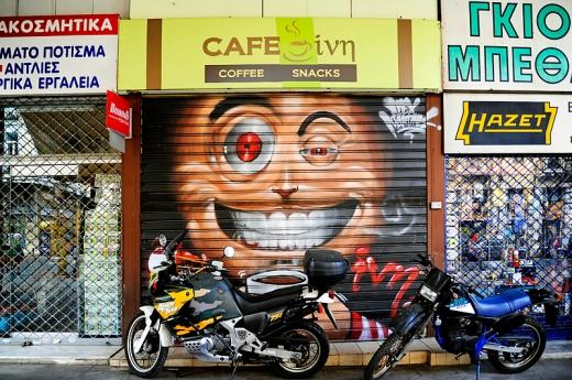 Cafe ine
